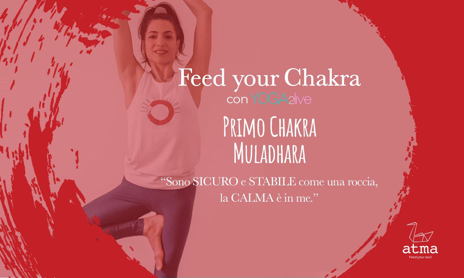 pratica yoga per il primo chakra