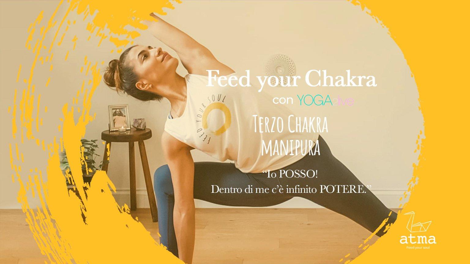 pratica yoga per il terzo chakra